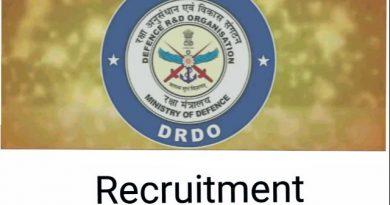DRDO के संस्थान को चाहिए जेआरएफ और आरएफ, यूं करें आवेदन